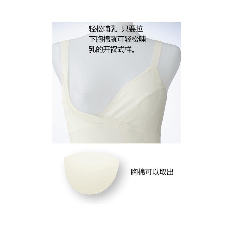 千趣会孕妇产后哺乳十字交叉支撑型哺乳吊带背心棉质内衣C72771