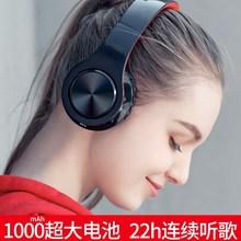 无线耳机头戴式 蓝牙游戏耳麦带麦重低音电脑吃鸡专用潮