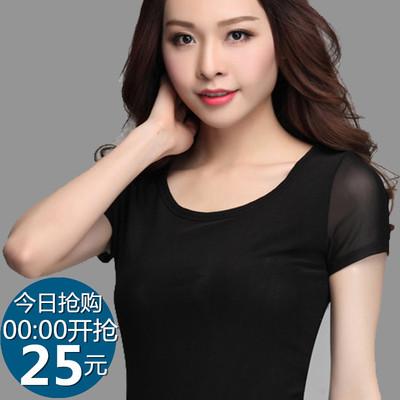 2018夏裝新款韓版修身顯瘦大碼半袖網紗T恤女打底衫短袖純色上衣