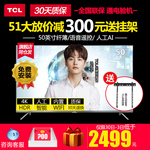 tcl50寸液晶电视