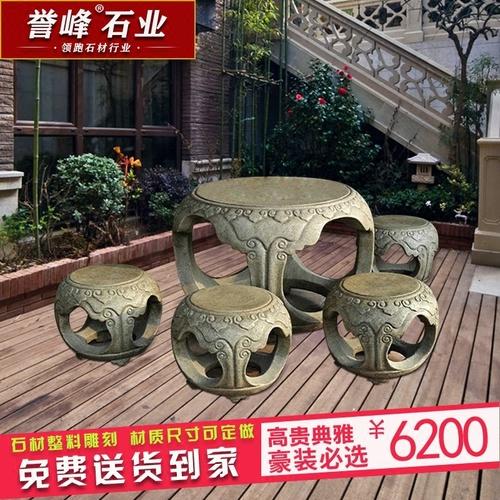 天然大理石仿古石桌石凳青石做旧石桌凳石头圆形镂空桌子茶几石桌