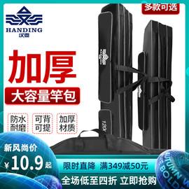汉鼎鱼竿包钓鱼竿包双层三层鱼杆包防水大容量鱼具大肚包渔具用品图片