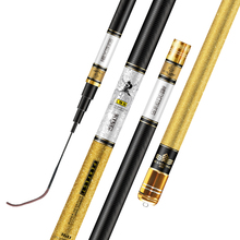 Fishing rod of hard carbon rod giant reed钓鱼竿巨物竿