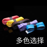 Han Ding keel sweat-absorbent anti-slip wraps with hand wraps with sets of fishing rods handle wraps 竿 anti-electric accessories