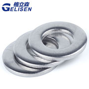 1#_Promotional standard 304 stainless steel flat washer Ultra-thin metal flat washer Thickened flat washer M2-M24