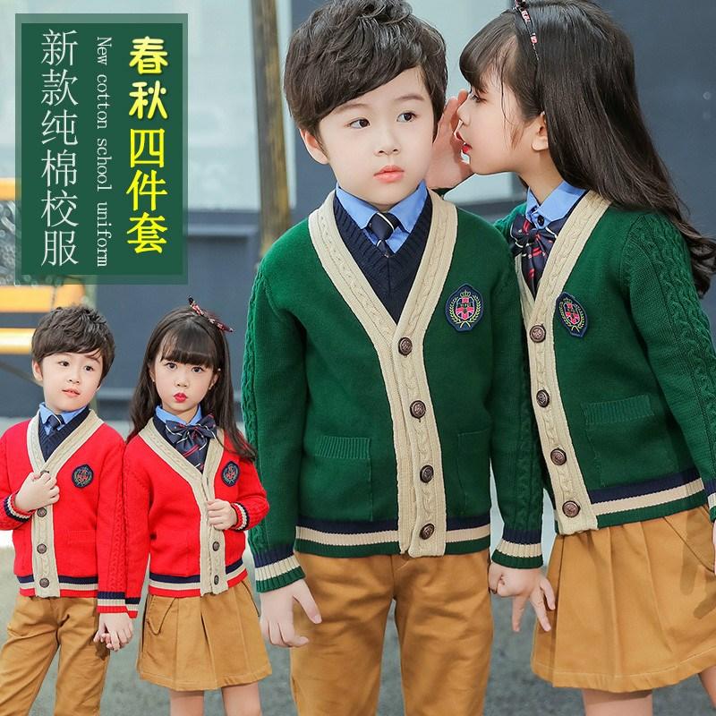 幼儿园园服秋冬装毛衣开衫儿童班服英伦风小学生校服春秋套装全棉