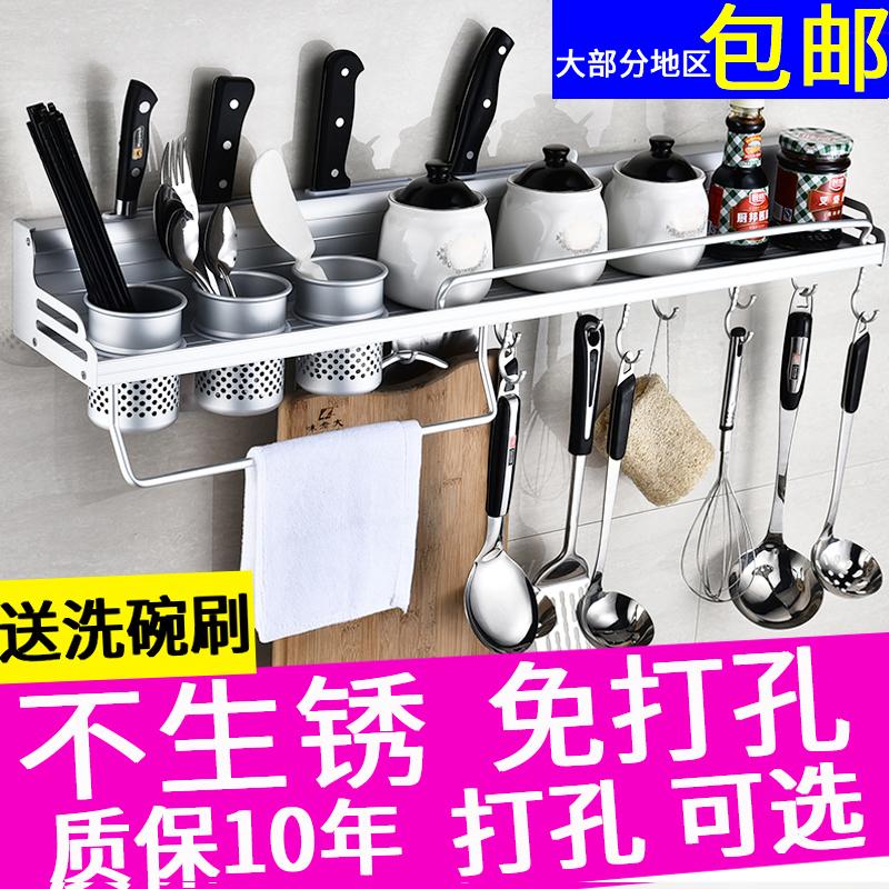 厨房筷子勺子刀收纳架