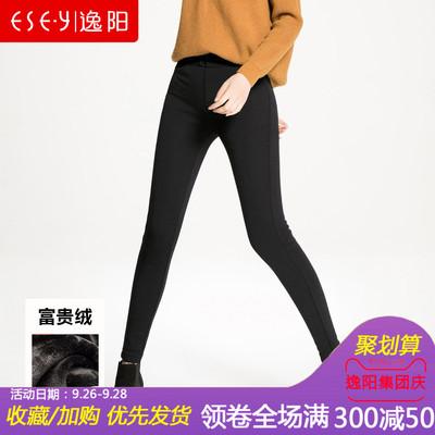 逸阳女裤2018冬季新款黑色松紧腰加绒加厚大码外穿打底裤女小脚裤