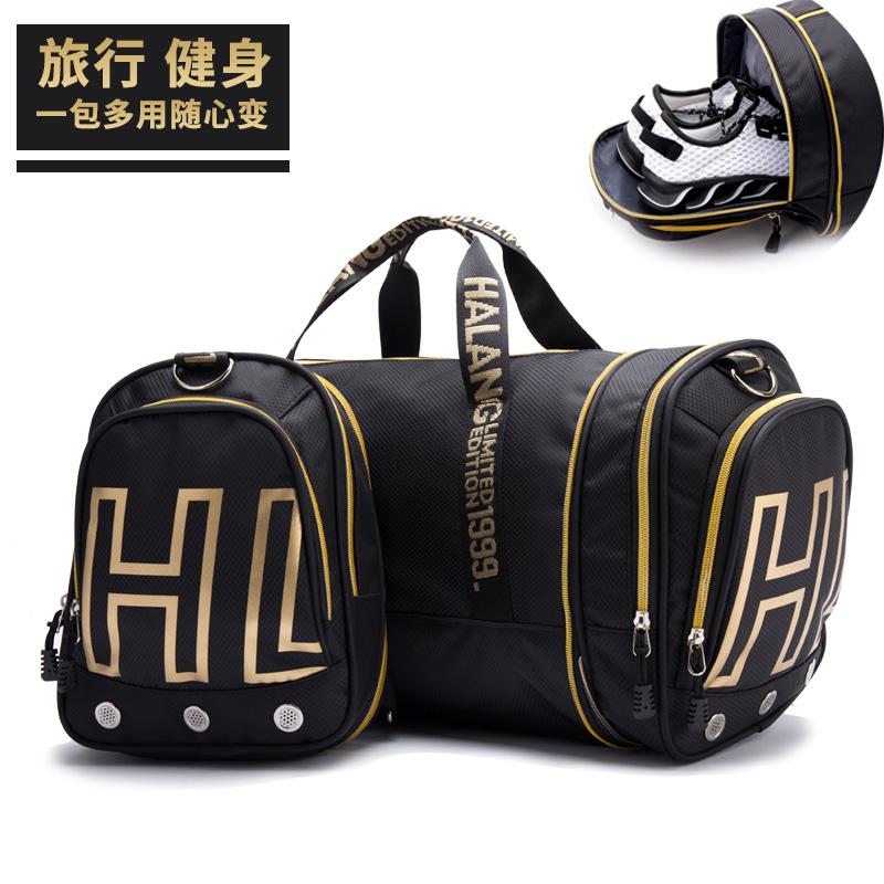 哈朗旅行包