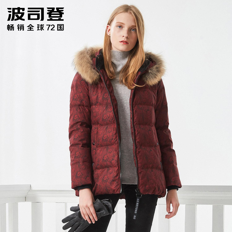 波司登羽绒服女新款中老年妈妈短款可脱卸帽加肥宽松大码冬装外套