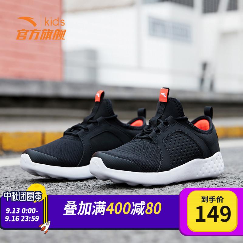安踏童鞋男童鞋休闲鞋2018秋季新款透气女童鞋中大童跑步鞋运动鞋