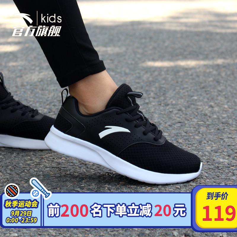 安踏运动鞋男童鞋