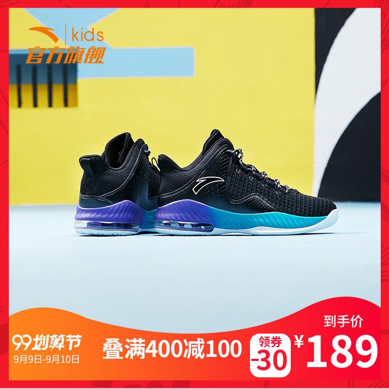 安踏童鞋男童鞋2019秋季新款中大童氣墊籃球鞋跑步鞋兒童運動鞋子