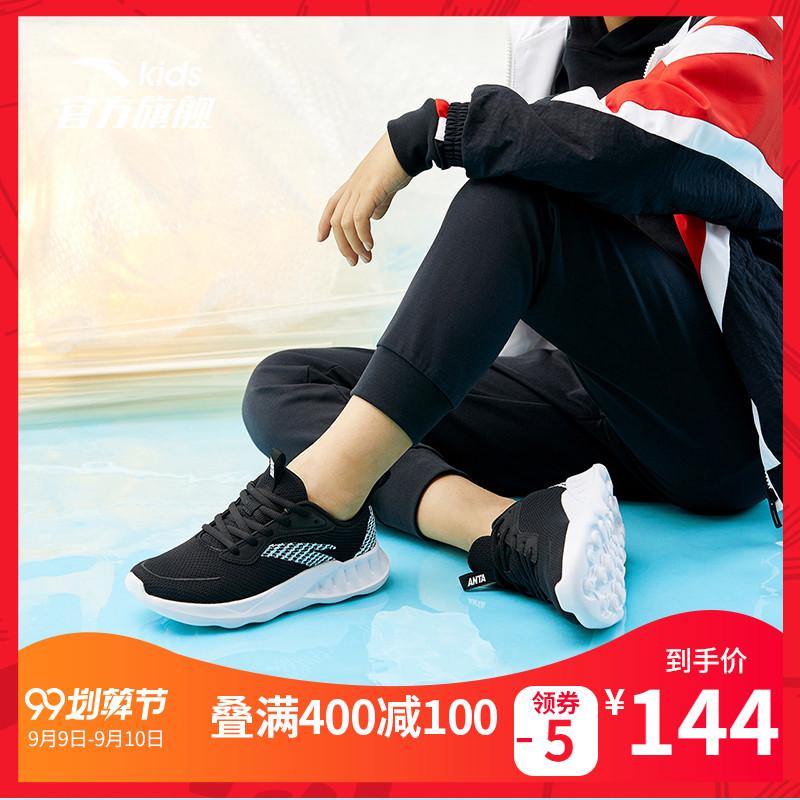 安踏童鞋 男童跑鞋 2019秋季新款透氣中大童跑步鞋兒童運動鞋童鞋