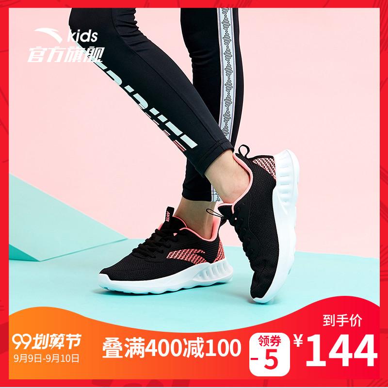 安踏童鞋 女童跑鞋 2019秋季新款透气轻便跑步鞋女童运动鞋潮鞋女