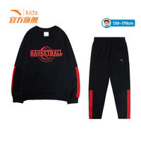 Anta children's official flagship store male big children's suit 2019 spring new basketball culture sports two-piece