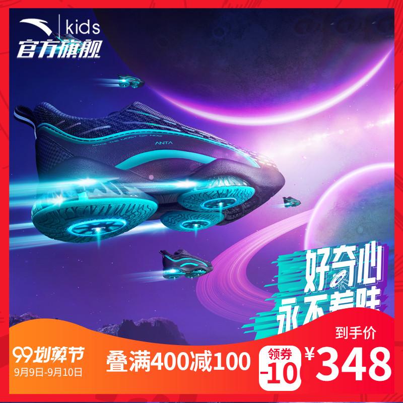 安踏兒童UFO童鞋男 2019秋季新款透氣舒適跑步鞋飛碟全掌氣墊跑鞋
