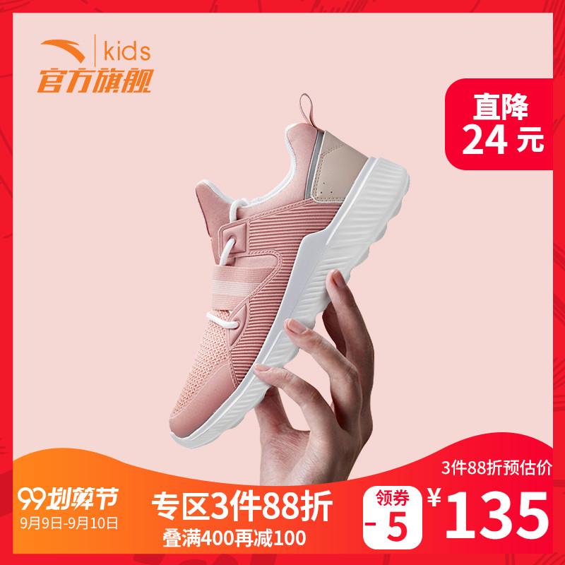 安踏童鞋 女童休闲鞋2019新款舒适运动鞋跑步鞋 韩版时尚女鞋