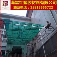 PC耐力板3mm透明pc阳光板雨棚4mm采光板阳光房5mm防晒户外塑料板