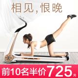 易跑mini3跑步机家用款 减震抖音超静音室内健身房专用小型折叠