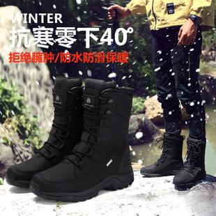 防水防滑中筒增高加绒保暖滑雪登山军靴 冬季户外雪地靴男东北棉鞋