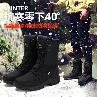 冬季户外雪地靴男东北棉鞋防水防滑中筒增高加绒保暖滑雪登山军靴