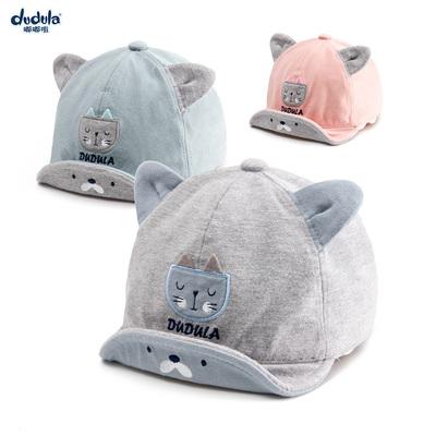 嘟嘟啦春秋款3-6-9个月宝宝鸭舌帽婴儿棒球帽男女新生儿翻边帽子
