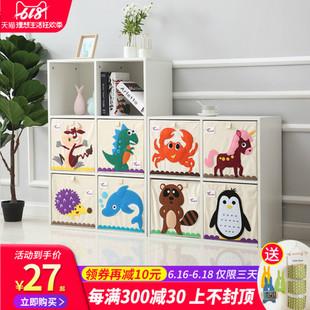 玩具收纳盒卡通布艺宝宝婴儿衣服杂物整理储物箱儿童玩具收纳箱子