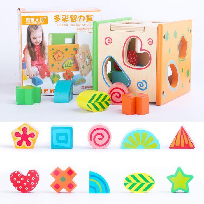 宝宝形状配对积木智力盒拼插积木男女孩益智力玩具0-1-2岁