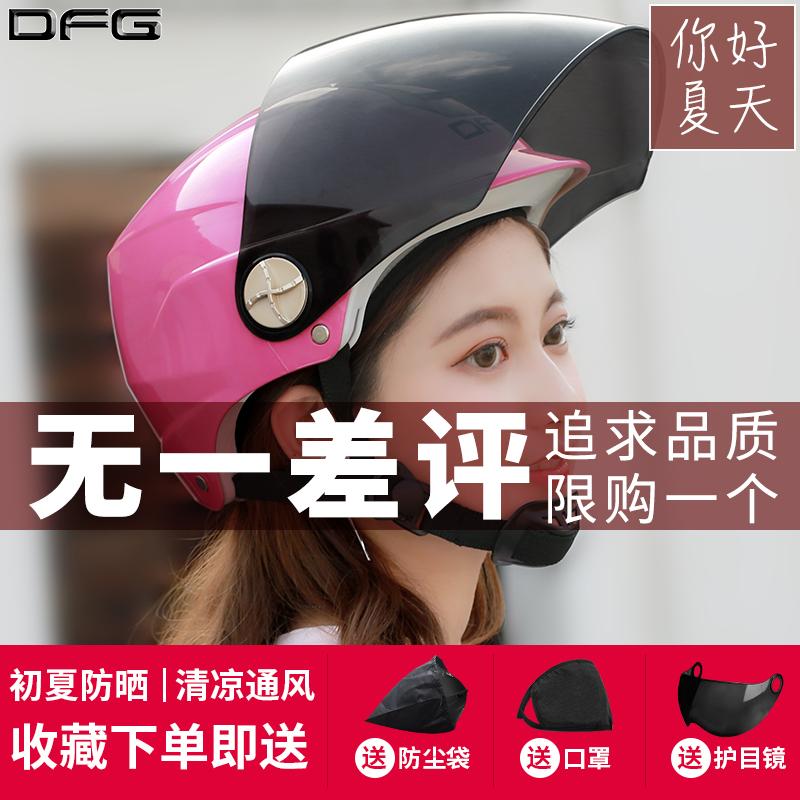 Шлем для мотоцикла Артикул 540800746912