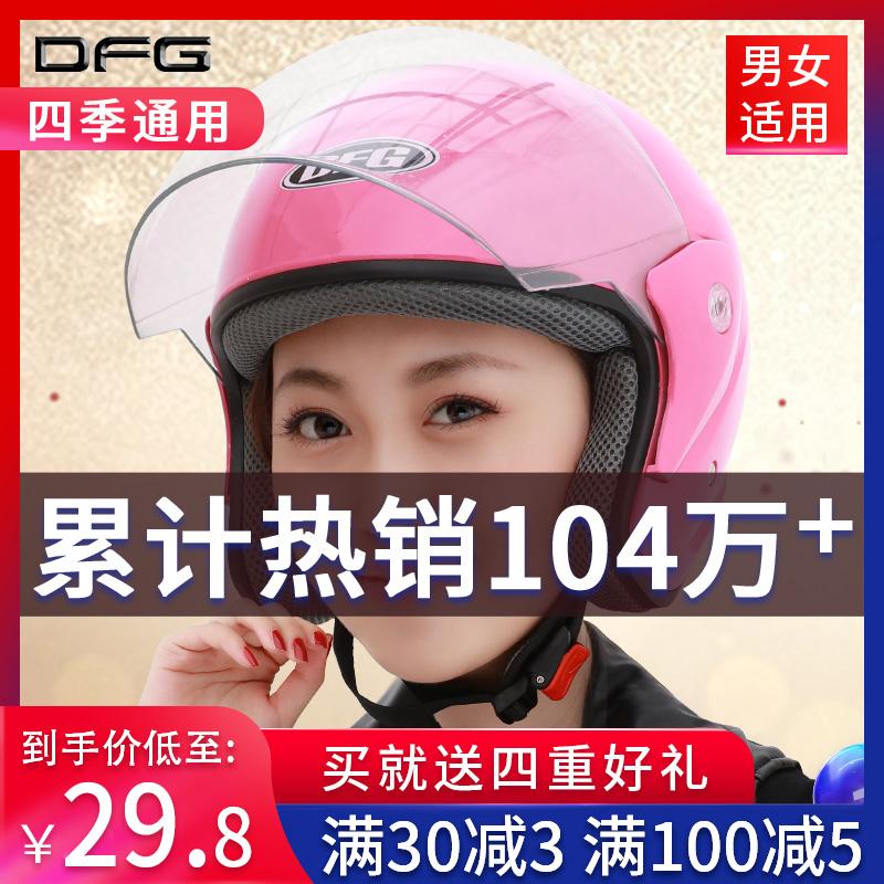 Шлем для мотоцикла Артикул 540791675686