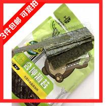 任3件包邮即食儿童海苔原味番茄味8g罐装会坤芝麻夹心海苔寿司
