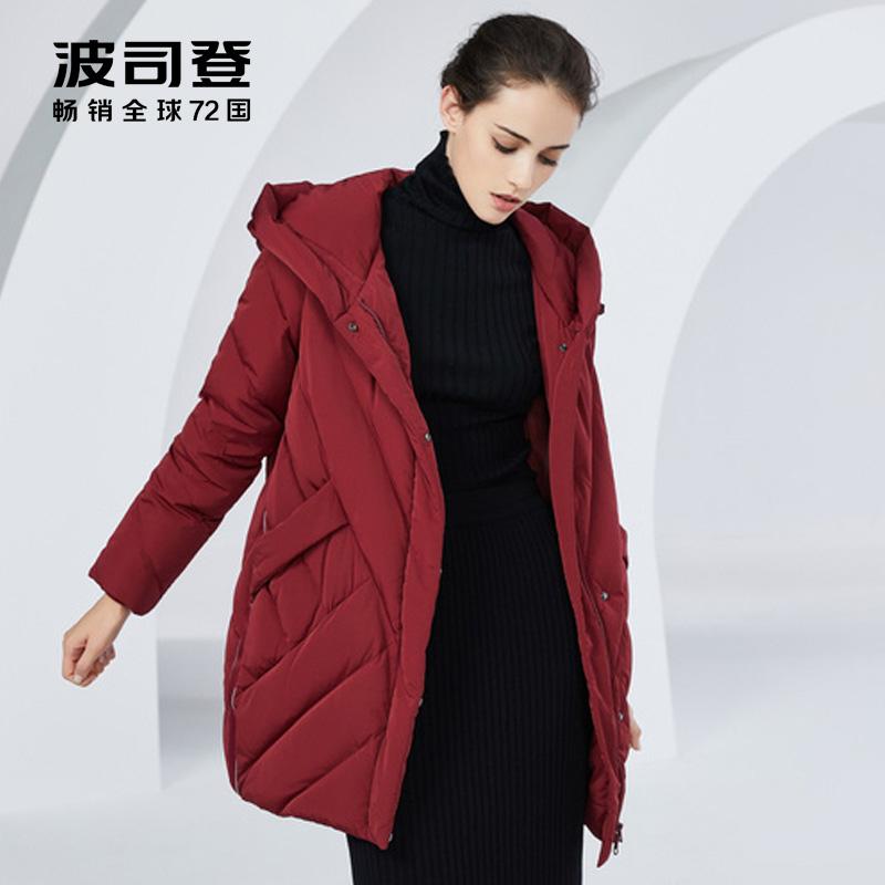 波司登中老年羽绒服女2018新款冬季妈妈中长款保暖外套B80141030B