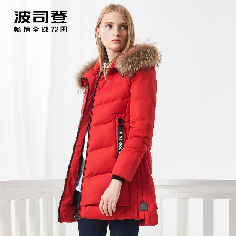 波司登冬季中长款羽绒服 新款貉子毛时尚保暖修身女外套B70141060