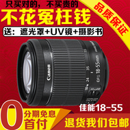 全新 佳能18-55mm IS STM III 700D 200D 1300D 600D单反广角镜头