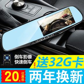 新款汽车行车记录仪双镜头高清夜视360度全景倒车影像24小时监控