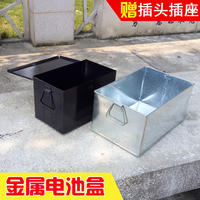 Electric car battery box tricycle battery box battery car battery iron box 48V60V72V battery box