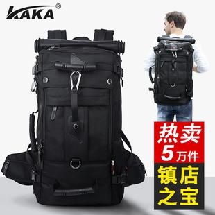 男士双肩包防水户外运动登山包男旅游出差旅行多功能大背包大容量