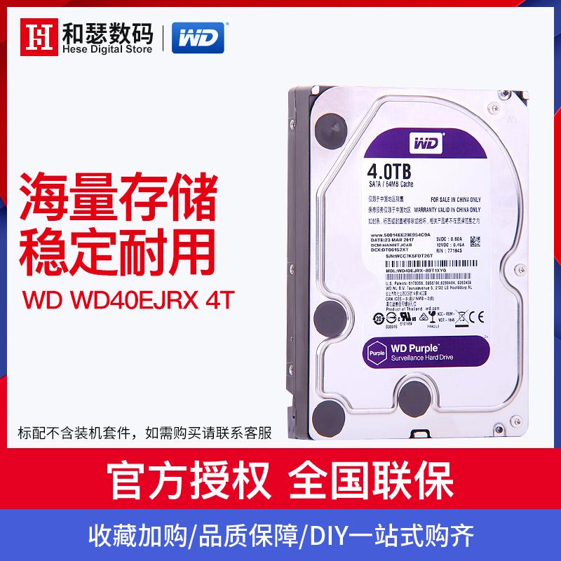 Виртуальные хосты / Жесткие диски Артикул 575408465512