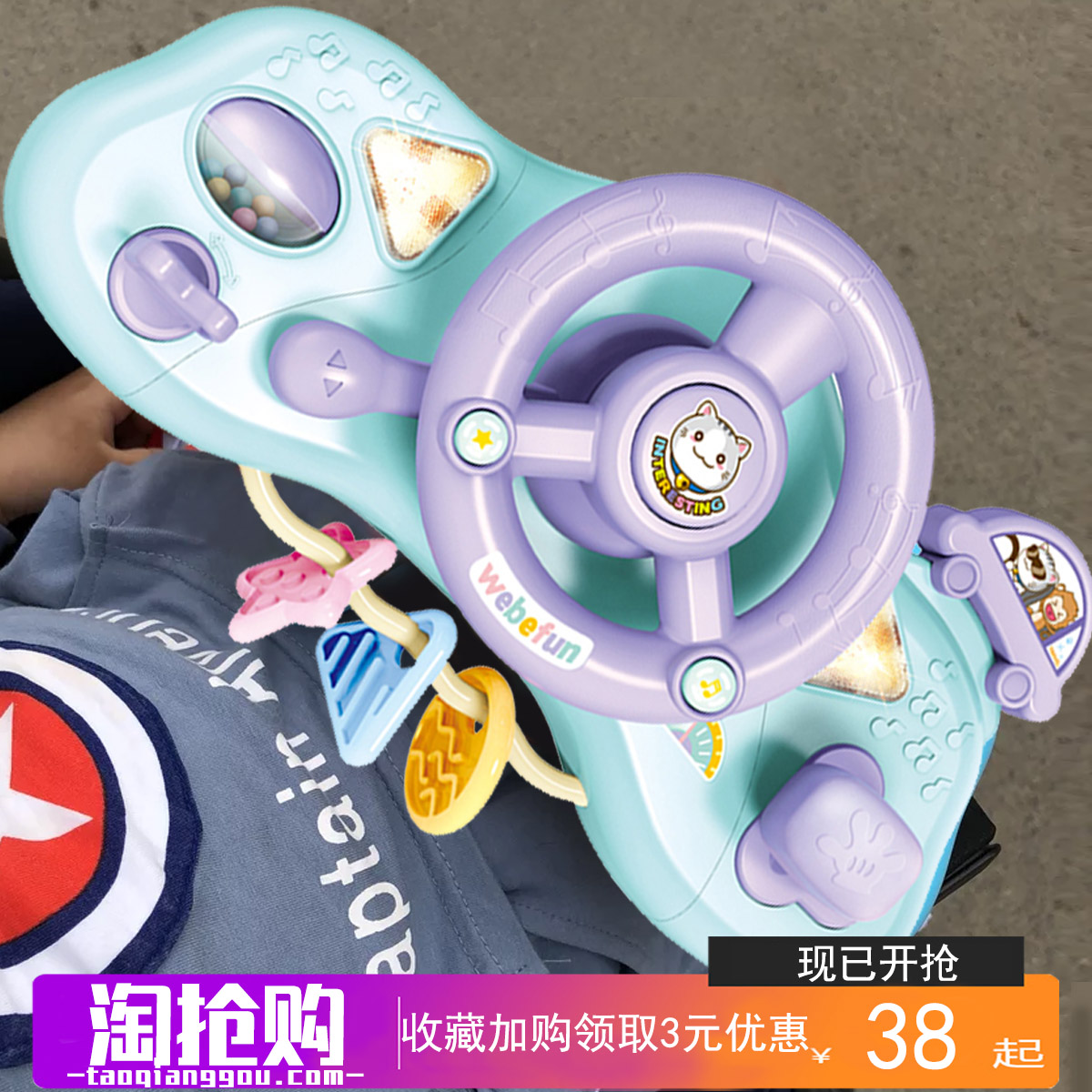 Children's steering wheel toy boy baby stroller simulation driving baby simulation early education