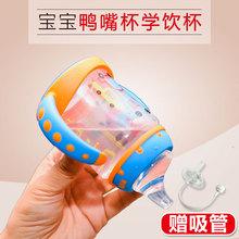 18个月宝宝鸭嘴杯吸管两用防漏防呛婴儿水杯防摔 德国NUK学饮杯6