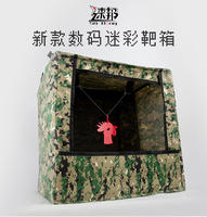 Slingshot target box steel ball silencer cloth thick canvas target box Folding portable target box bracket silicone bullseye