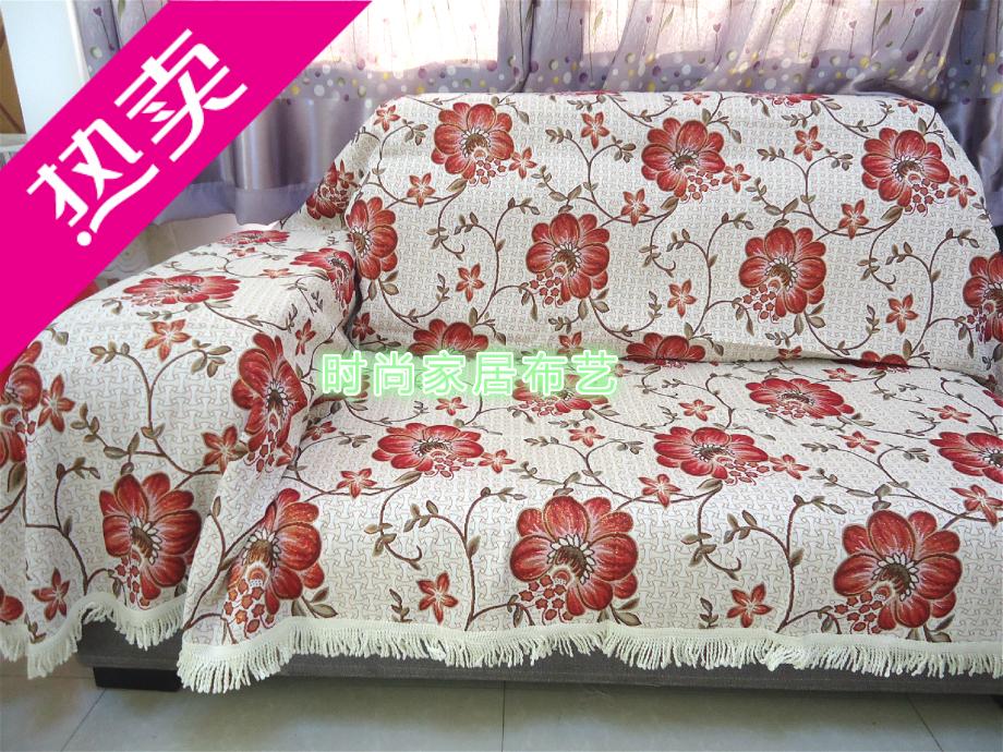 沙发罩特价