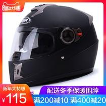 野马电动摩托车头盔男冬季保暖防雾全盔覆式机车个性酷四季安全帽