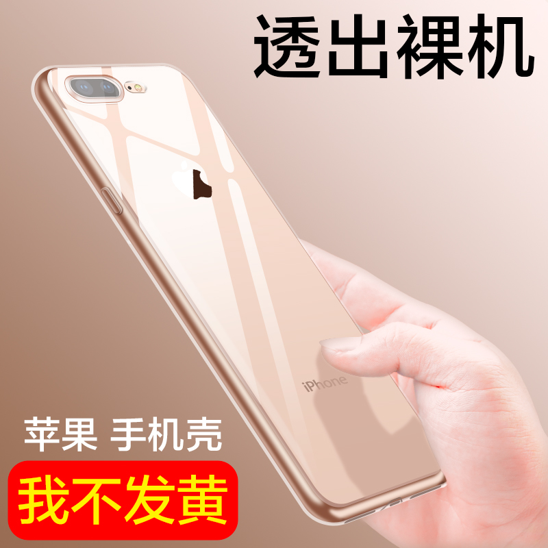 iphone4 手机套 软硅胶