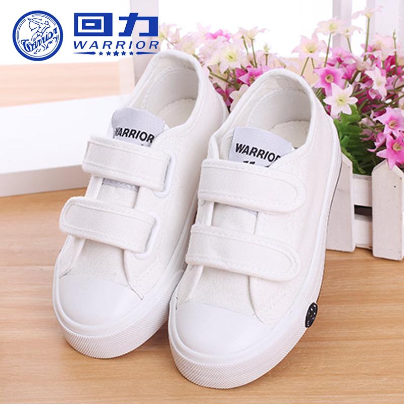 回力兒童小白鞋女童透氣帆布鞋春季男童運動鞋小學生幼兒園板鞋子