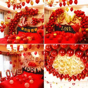 婚礼气球装饰网红结婚套装婚宴创意新房婚庆亚博登录,亚博在线登录套餐浪漫婚房布置