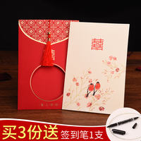 Wedding wedding creative 2018 high-end invitations personalized invitations wedding invitations custom free print Chinese style invitations