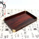 New promotion of mahogany tray red acid branch tea plate wen tray incense plate are loaded with plate purple sandalwood bag copper horn tray