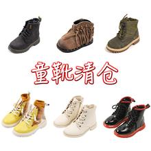 童鞋 靴女童冬季棉鞋 2018儿童雪地鞋 品牌断码 男童马丁靴单靴不退换